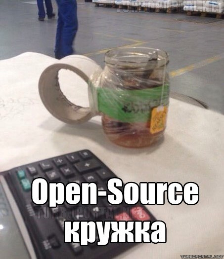 Open-Source кружка