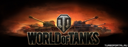 Текстуры World Of Tanks(WoT) для слабых компьютеров для 0.8.7