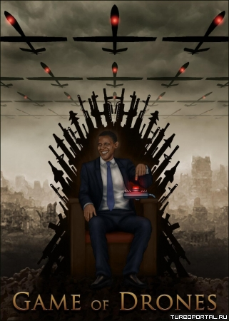 Game of Drones Оbama