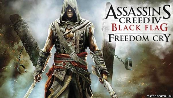 Assassin's Creed IV: Black Flag Freedom Cry в продаже